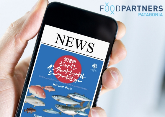 Join Us in Japan Seafood Expo August 2016